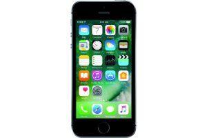 Produktbild von Apple iPhone SE
